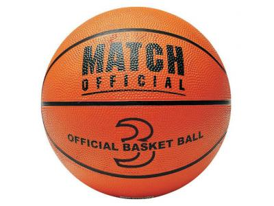 Bild zu Basketball für Kinder Official Match Basket Ball Gr. 3