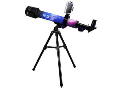 Somikon teleskop dreibeinstativ wege neiger schnellwechselplatte