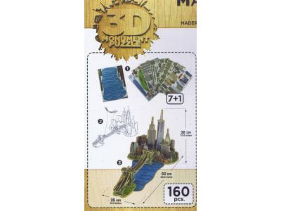 Bild zu Educa 3D Puzzle Monument  aus Holz Manhattan Dream 160 tlg